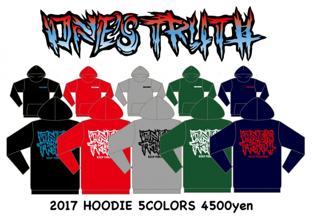 "2017""ONE'S TRUTH logo HOODIE"" Five truths‼︎"