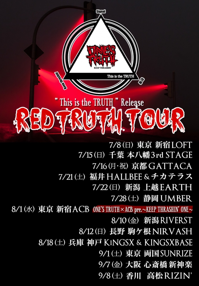 RED TRUTH TOUR