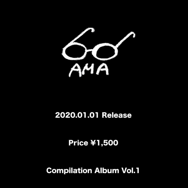 AMA Compilation Album Vol.1リリース決定!!