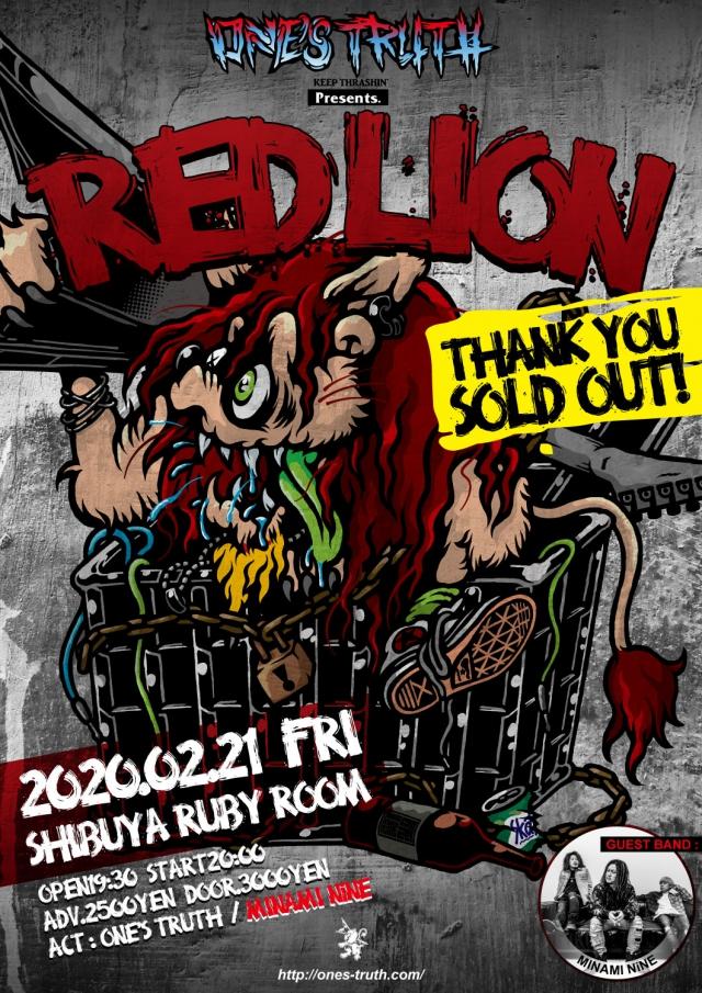 02/21渋谷RUBY ROOM ソールドアウト!!