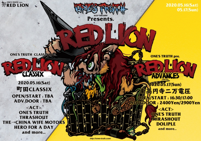 RED LION 2DAYS!!